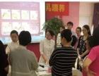 准妈妈交流会10月14上海曲阳举行名额有限先到先得