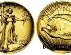 吐鲁番地区哪家古玩公司可以快速收购古钱币