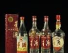 青岛回收陈年茅台酒五粮液玻璃郎酒西凤酒董酒汾酒四特