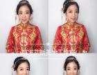 福州新娘跟妆造型