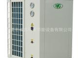 供应惠州沥林空气能热泵热器嵘鑫牌空气能空气能十大品牌之一