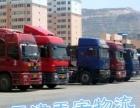天宇物流承接长短途搬家,大型机械设备运输、轿车托运