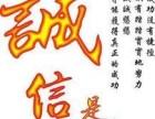 蜀山区三盛颐景园小区附近代理记账整理公司乱账杂账找张娜娜会计
