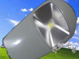 LED路灯 集成光源LED路灯40W 路灯生产厂家