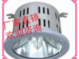 NFC9110/NW1高效顶灯 NFC9
