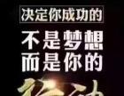 汕头潮州揭阳普宁饶平粤东兵源户外拓展培训