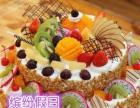 龙山区实体蛋糕店彩虹蛋糕生日蛋糕辽源蛋糕免费送货
