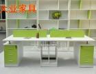 办公家具杭州办公桌组合职员桌四人屏风工作位4人员工卡座电脑桌