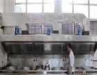 津南区厨房烟道清洗哪家公司洗的干净