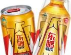 红牛饮料和东鹏特饮有哪些相同和不同?