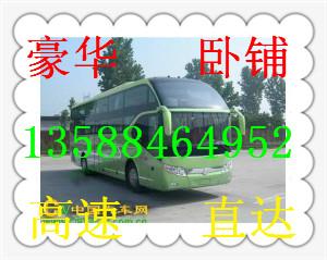 (平湖到汝南的汽车)13588464952多少钱/多久到
