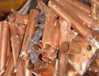 连南区铜板废铜回收,废旧电缆电线回收
