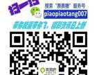 1280元稀缺演唱会门票(东方神起)