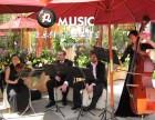 北京周边外籍乐队婚礼乐队爵士乐队 丸 音乐十年品牌精彩呈现