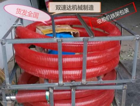 厂家直销新款车载式吸粮机,抽粮机。
