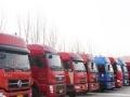 专专业调度广东省到全国回程车、大件设备、轿车运输