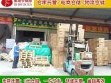 广州至全国物流-全国包车调车-物流托运-电商代发