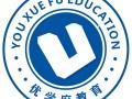 优学府计算机培训,学电脑技术提供更好的学习就业平台