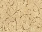 英伦公爵壁纸 英伦公爵壁纸加盟招商