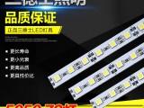 三德士低压灯带LED硬灯条60灯厂家批发SMD带铝槽灯带