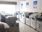长沙专业复印机打印机租赁出租零售批发价格合理 专注专一