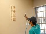 北京华人环境专业处理甲醛空气治理除醛专业