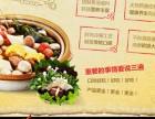 杨国福麻辣烫加盟 加盟麻辣烫品牌注意事项 费用 流程