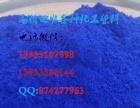 江苏回收蜡块 重庆过期乳胶漆回收列表新闻