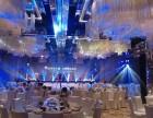 杭州婚礼灯光出租|婚礼灯光秀设计