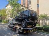 长沙汽车救援拖车轿车托运叉车铲车转机等各种车辆设备运输搭电
