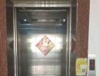 精装修电梯房,可短租