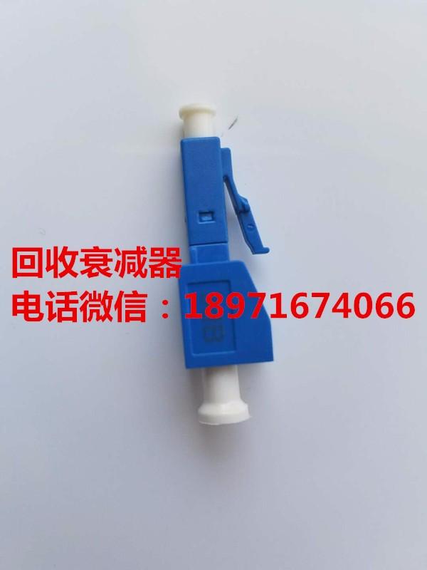 回收冷接子,回收冷接头,回收快速连接器,回收尾纤,回收分光器