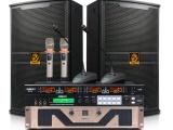 会议音响组合套装 背景音乐培训设备会议室系统