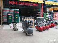 广州空压机维修 螺杆空压机保养 各品牌空压机耗材批发