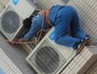 永嘉瓯北空调拆装移机双塔路空调清洗