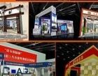 临沂会展,地区最专业的展览展示设计施工机构