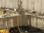 天津混凝土墙切割楼梯静力切割工程再造