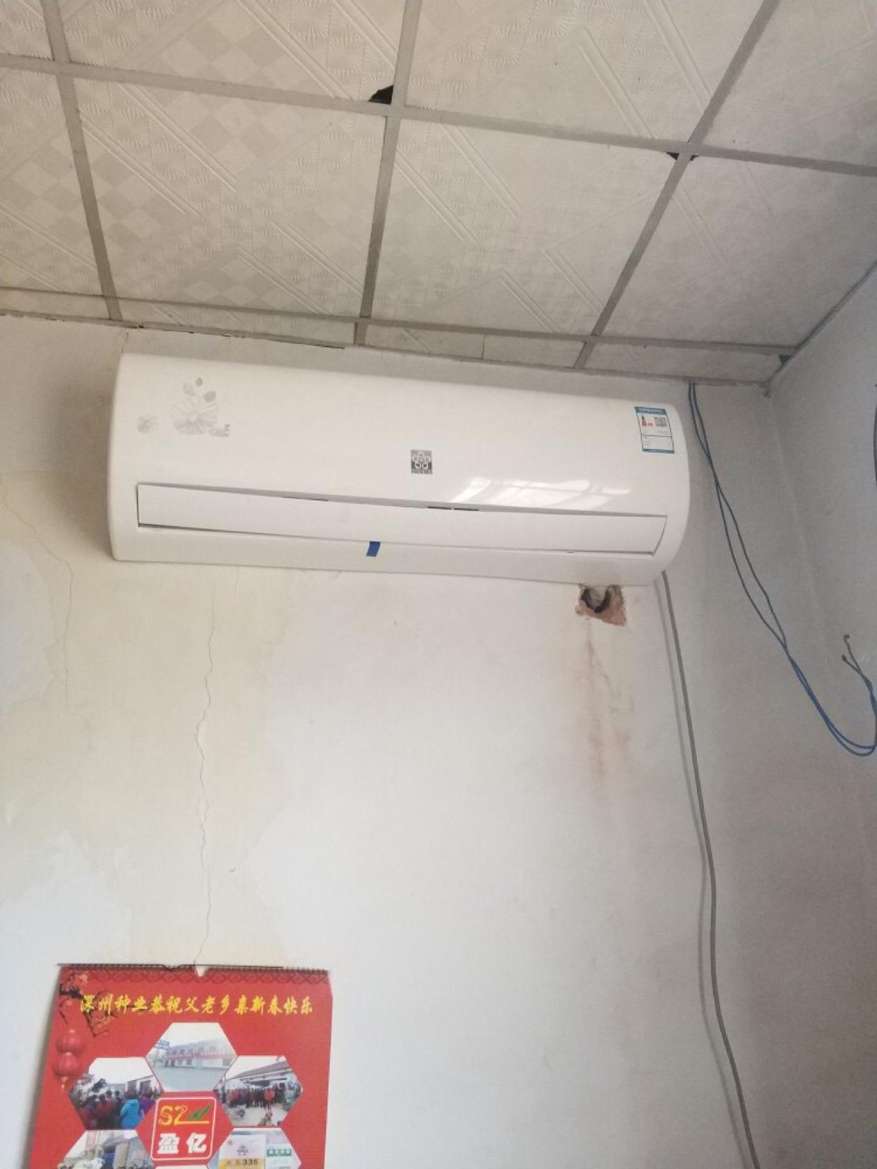 新科空调维修大连富士通空调维修