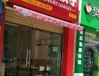 城南 新城区天山北路玉泉菜市场 住宅底商 48平米