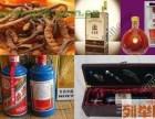 日照高价回收整箱每天推荐 五莲回收铁盖茅台酒91年