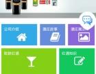分销系统-三级分销-长沙微信营销
