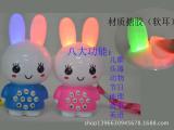 小兔子故事机 儿童迷你学习机 淘宝热卖 升级版早教机 益智玩具