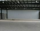 东方大道2000平方标准钢构厂房出租