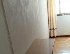 附近上班族找房看过来 清爽装修随时免费看房 好房不多欲租从速