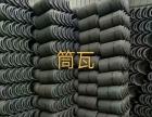 广西桂林高品质仿古小青瓦,青砖