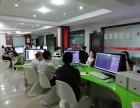 天府新区华阳附近:哪儿有专业的办公 平面设计 室内设计培训?