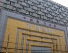 万博外铺商铺 临近火车站 汽车站 二七广场