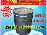 供应乙酸正丙酯 醋酸正丙酯 18L小桶装