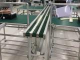 鸿成达厂家定制工厂生产线 元件装配防静电流水线