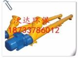 圆管式螺旋输送机的输送方式垂直螺旋输送机生产厂家